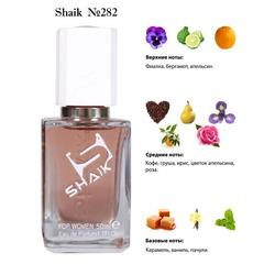 Парфюмерия Shaik SHAIK / Парфюмерная вода №282 Dolce Gabbana The Only One ,50 мл