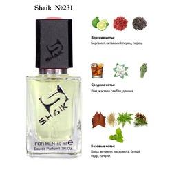 Парфюмерия Shaik SHAIK / Парфюмерная вода №231 Dark Lord By Kilian ,50 мл