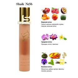 Парфюмерия Shaik SHAIK / Парфюмерная вода №56 Calvin Klein Euphoria 20 мл