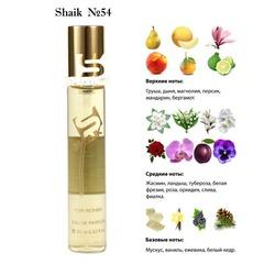 Парфюмерия Shaik SHAIK / Парфюмерная вода №54 Christian Dior Jadore 20 мл