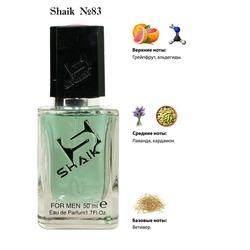 Парфюмерия Shaik SHAIK / Парфюмерная вода № 83 Hugo Boss Bottled Sport, 50 мл.