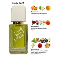 Парфюмерия Shaik SHAIK / Парфюмерная вода № 36 Chanel Coco Noir, 50 мл.
