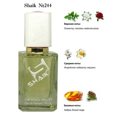Парфюмерия Shaik SHAIK / Парфюмерная вода № 244 KILIAN GOOD GIRL GONE BAD, 50 мл.