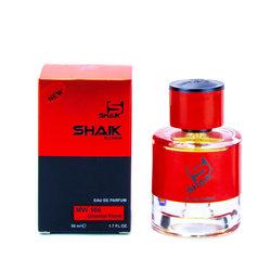 Парфюмерия Shaik Shaik MW166 (Escentric Molecules Escentric 02), 50 ml NEW
