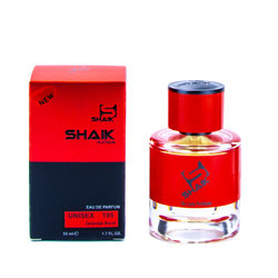Парфюмерия Shaik Shaik MW195 (Jo Malone Wood Sage & Sea Salt), 50 ml NEW