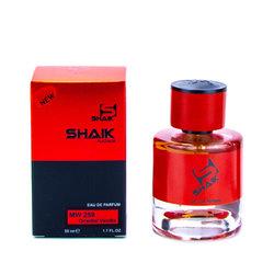 Парфюмерия Shaik Shaik MW259 (By Kilian I Don't Need A Prince By My Side To Be A Princess), 50 ml NEW