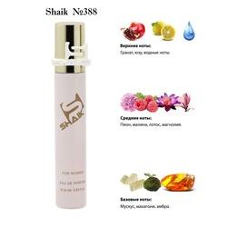 Парфюмерия Shaik SHAIK / Парфюмерная вода № 388 Versace Bright Crystal Absolu, 20 мл.