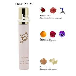 Парфюмерия Shaik SHAIK / Парфюмерная вода № 324 Byredo Parfums Blanche, 20 мл.