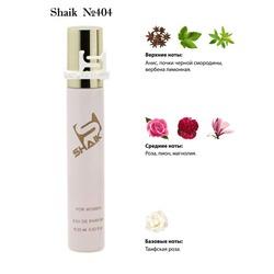 Парфюмерия Shaik SHAIK / Парфюмерная вода № 404 Givenchy Very Irresistible, 20 мл.