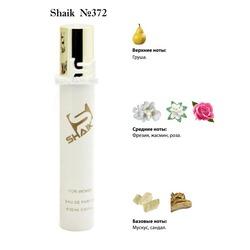 Парфюмерия Shaik SHAIK / Парфюмерная вода № 372 Lanvin Eclat De Fleurs, 20 мл.