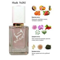 Парфюмерия Shaik SHAIK / Парфюмерная вода № 202 Victoria s Secret Bombshell 50 мл.