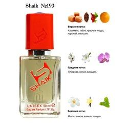 Парфюмерия Shaik SHAIK / Парфюмерная вода № 193 Franck Boclet Cocaine, 50 мл.