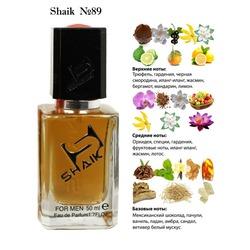 Парфюмерия Shaik SHAIK / Парфюмерная вода № 89 Tom Ford Black Orchid, 50 мл.