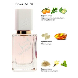 Парфюмерия Shaik SHAIK / Парфюмерная вода № 188 Narciso Rodriguez For Her, 50 мл.