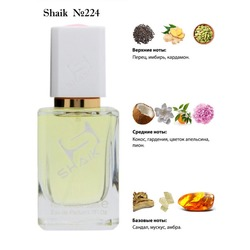 Парфюмерия Shaik SHAIK / Парфюмерная вода № 224 Versace Crystal Noir, 50 мл.