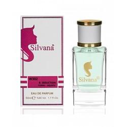 Парфюмерия Silvana Silvana W302 B.Seduction Floral - Aquatic 50 мл