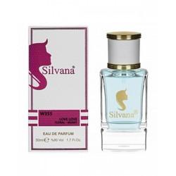 Парфюмерия Silvana Silvana W355 Love Love Floral - Musky 50 мл