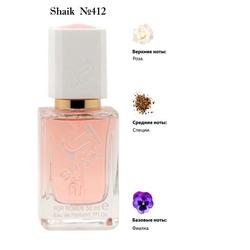 Парфюмерия Shaik SHAIK / Парфюмерная вода № 412 Highness Rose Montale, 50 мл.