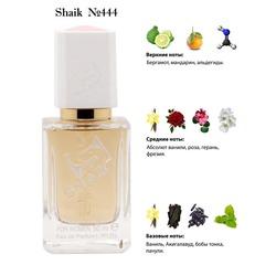 Парфюмерия Shaik SHAIK / Парфюмерная вода № 444 Kilan Woman In Gold, 50 мл.
