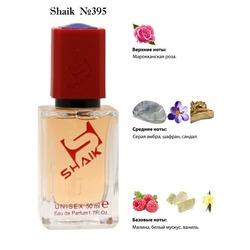 Парфюмерия Shaik SHAIK / Парфюмерная вода № 395 So Amber Montale, 50 мл.