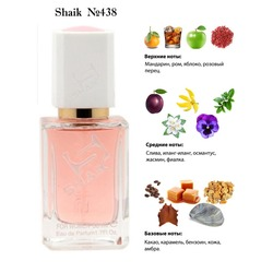 Парфюмерия Shaik SHAIK / Парфюмерная вода № 438 Cosmos Flower Clive Christian, 50 мл.