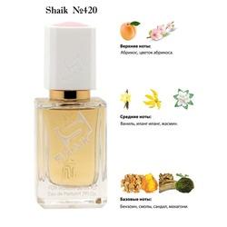 Парфюмерия Shaik SHAIK / Парфюмерная вода № 420 Montal Vanila Extasy, 50 мл.