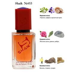 Парфюмерия Shaik SHAIK / Парфюмерная вода № 453 Ex Nihilo Venenum Kiss, 50 мл.