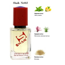 Парфюмерия Shaik SHAIK / Парфюмерная вода № 465 Love the way you Taste By Kilian, 50 мл.