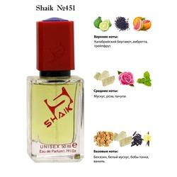 Парфюмерия Shaik SHAIK / Парфюмерная вода № 451 Musc Infini Ex Nihilo, 50 мл.