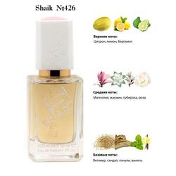 Парфюмерия Shaik SHAIK / Парфюмерная вода № 426 Acqua di Parma Magnolia, 50 мл.