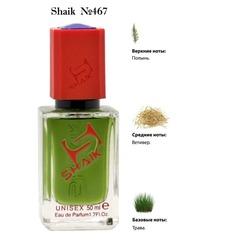 Парфюмерия Shaik SHAIK / Парфюмерная вода № 467 Nasomatto Absinth, 50 мл.