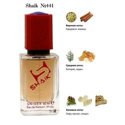 Парфюмерия Shaik SHAIK / Парфюмерная вода № 441 Aj Arabia No 1, 50 мл.