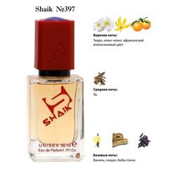 Парфюмерия Shaik SHAIK / Парфюмерная вода №397 Montale Aoud Velvet, 50 мл.