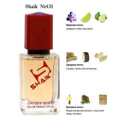 Парфюмерия Shaik SHAIK / Парфюмерная вода №431 Atelier Cologne Santal Carmin, 50 мл.