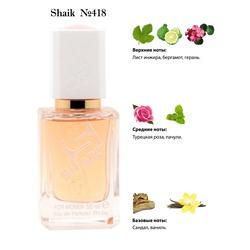 Парфюмерия Shaik SHAIK / Парфюмерная вода №418 Montale Diamond Rose, 50 мл.