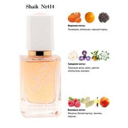 Парфюмерия Shaik SHAIK / Парфюмерная вода №414 Montale Pink Extasy, 50 мл.
