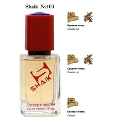 Парфюмерия Shaik SHAIK / Парфюмерная вода №403 Montale Dark Aoud, 50 мл.