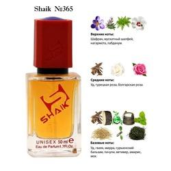 Парфюмерия Shaik SHAIK / Парфюмерная вода №365 Lancome LAutre Oud Eau de Parfum, 50 мл.