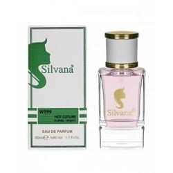 Парфюмерия Silvana Silvana W399 Hot Coture Floral - Fruity 50 мл