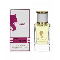 Парфюмерия Silvana Silvana W418 Rio Edition Floral - Fruity 50 мл