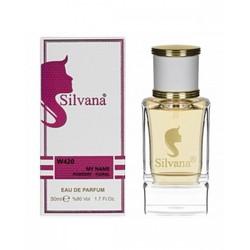Парфюмерия Silvana Silvana W420 My Name Powdery - Floral 50 мл