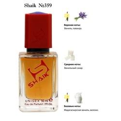 Парфюмерия Shaik SHAIK / Парфюмерная вода № 359 Lanco Lavandes, 50 мл.
