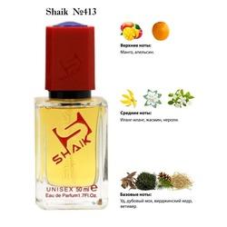 Парфюмерия Shaik SHAIK / Парфюмерная вода № 413 Mango Manga Montale 50 мл