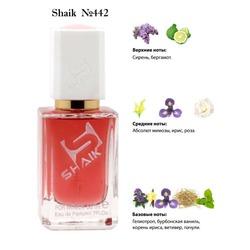 Парфюмерия Shaik SHAIK / Парфюмерная вода № 442 Ex Nihilo Sweet Morphine 50 мл