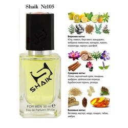 Парфюмерия Shaik SHAIK / Парфюмерная вода №105 Issey Miyake Leau DIssey pour Homme 50 ml