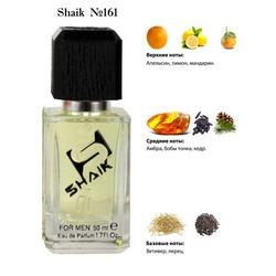 Парфюмерия Shaik SHAIK / Парфюмерная вода №161 Fragrance World Explore Men 50 мл