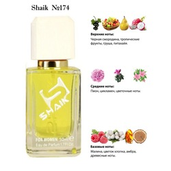 Парфюмерия Shaik SHAIK / Парфюмерная вода №174 Naomi Campbell Cat Deluxe At Night 50 мл