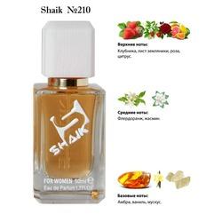 Парфюмерия Shaik SHAIK / Парфюмерная вода № 210 Montale Rose Elixir 50 мл