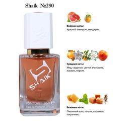 Парфюмерия Shaik SHAIK / Парфюмерная вода №250 Jean Paul Gaultier Scandal 50 мл