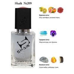 Парфюмерия Shaik SHAIK / Парфюмерная вода №209 PACO RABANNE Invictus Aqua 50 мл (Мега-Сток)